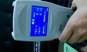 奥斯恩品牌空气质量检测仪产品演示